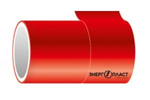 Трубы ТЗК ЭНЕРГОПЛАСТ БК (S) двухслойные термостойкие с защитной оболочкой