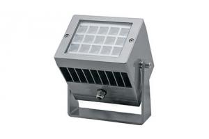 Светодиодный светильник GL-QL-SPOT-4200k 20 град.